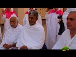 سفر جانبازان ایران اسلامی به مکه مکرمه