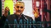 تقدیم به محضر حاج قاسم سلیمانی عزیز