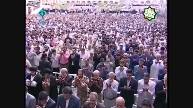 اقامه نماز عید فطر به امامت امام خامنه ای (روحی فداه)