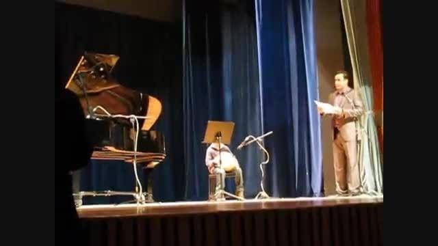 کنسرت21 آموزشگاه موسیقی فریدونی - فرهنگسرای نیاوران -27