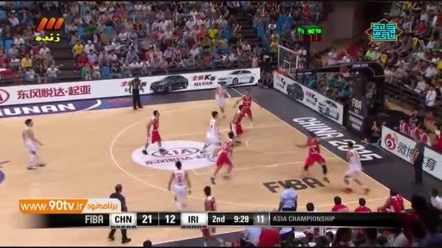 بسکتبال جام ملتهای آسیا ۲۰۱۵: ایران ۵۷-۷۰ چین