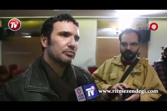 محمدرضا فروتن: دیگه از کتک زدن زن ها خسته شدم!/ .......