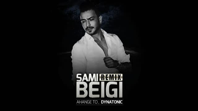 [Sami Beigi - Ahange To [Official AUDIO