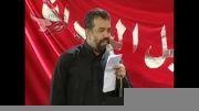 زمینه 2 شب اول محرم 93- حاج محمود کریمی