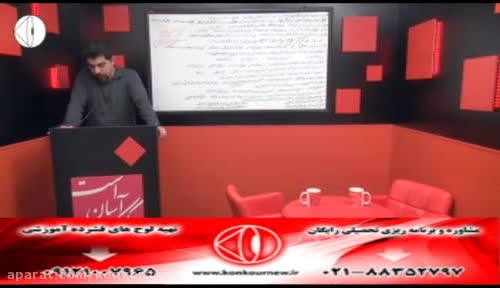 دین و زندگی سال دوم،درس 2 با استاد حسین احمدی(48)