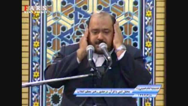 تلاوت زیبای استاد کریم منصوری در محفل انس با قرآن کریم