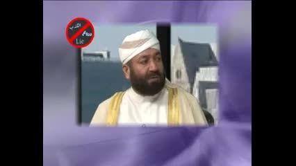 دروغ و تناقض بسیار ضایع شبکه کلمه (وهابی)-شماره 6
