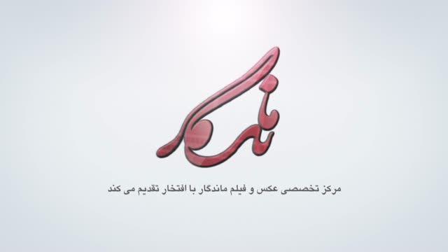 آلبوم ماندگار ، مجموعه ای از ستارگان موسیقی کرمانجی