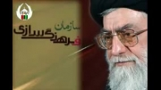 ایجاد تمدن نوین اسلامی
