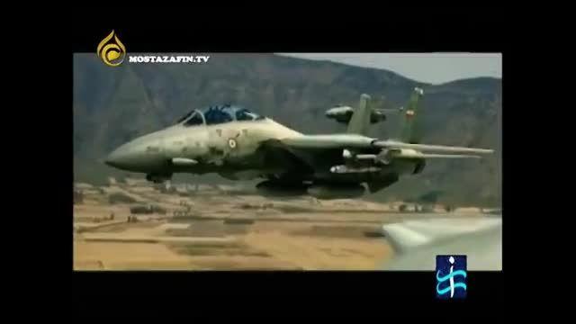 شبیه سازی حمله آمریکا به ایران