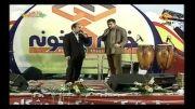کلیپ شوخی های حسن ریوندی با علی ضیاء