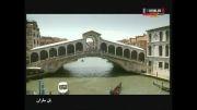 مستند پل سازان - بزرگترین پل های جهان