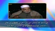 خلافت حضرت علی علیه السلام
