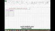 آموزش اکسل - طراحی نمودار Y=X^2+1