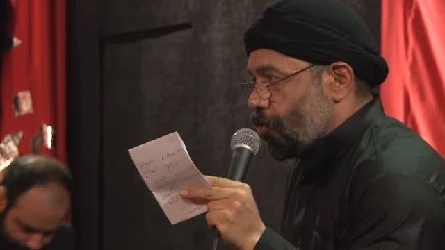 حاج محمود کریمی شب چهارم محرم 94