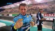 رکورد جدید سریعترین ماشین دنیا