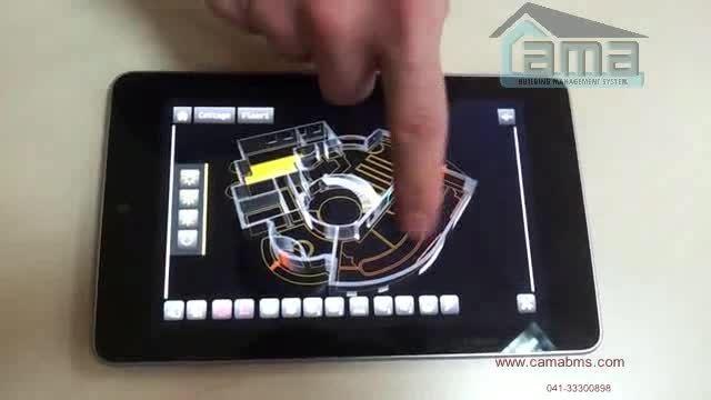 کنترل خانه هوشمند با تبلت