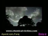 بمباران شیمیایی