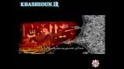 مداحی - حاج حسین سیب سرخی - وفات حضرت زینب (س)