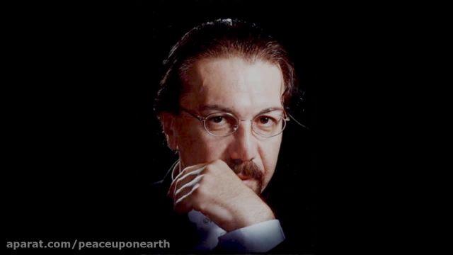 بزرگداشت استاد ناصر چشم آذر