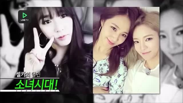 Tiffany Hyoyeon Yuri - How To Take Selfie