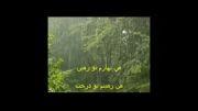 شعر من بهارم شاملو با صدای خشایار اعتمادی..واقعا زیباست