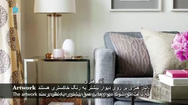 زیبا سازی دکوراسیون داخلی آپارتمان