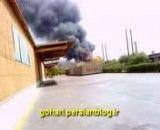 فیلم حادثه آتش سوزی پتروشیمی بندر امام