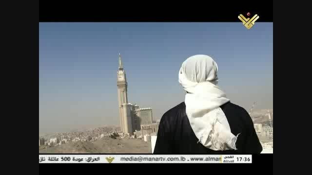 بیعت با داعش از مکه/ پایتخت عربستان در حالت امنیتی
