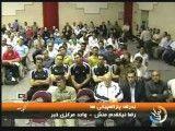 اخبار ورزشی ۱ شهریور ۱۳۹۱ - تجلیل از احسان حدادی
