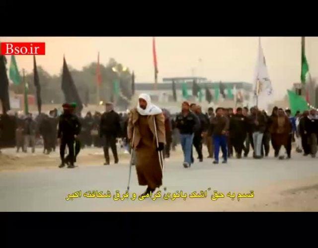نماهنگ تزورونی از ملا باسم الکربلایی
