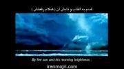 دانلود کلیپ زیبای قران برای همایش های شما هدیه ایرانمجری