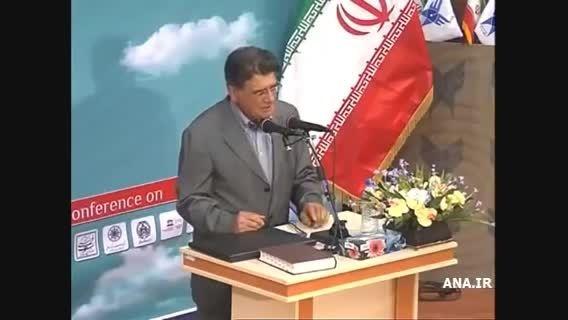 محمدرضا شجریان – همایش حافظ