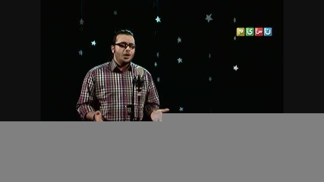 نسیم آوا در شبکه نسیم-22