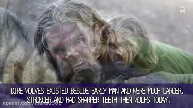 واقعیت وجود داشتن موجودات افسانه ای زمانهای بسیار قدیم