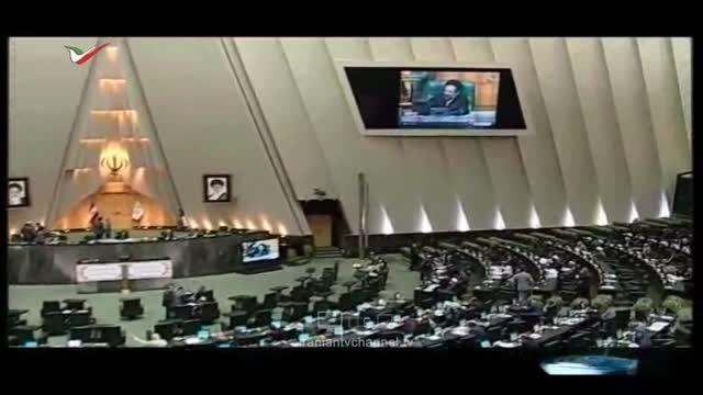 واکنش مجلس و قوه قضاییه به تعرض جنسی در جده