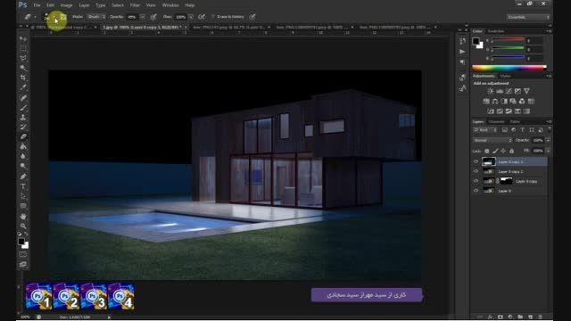 آموزش پست پروداکشن ویلای چوبی پارت اول-فتوشاپ Photoshop