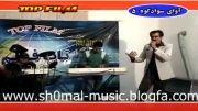موزیک ویدیوی زیبای علی گراییلی