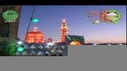 نماهنگ بسیار زیبا درباره امام رضا بامداحی محمدرضا دانشی