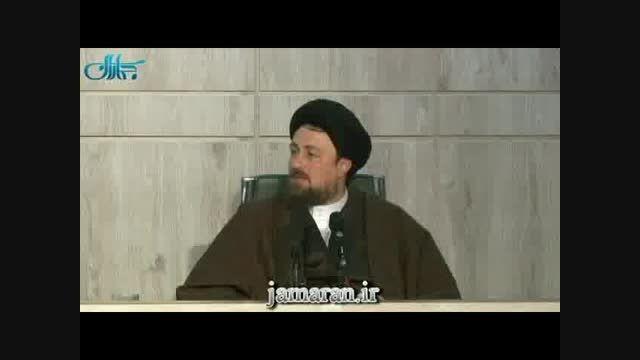 خاطره ای از امام خمینی(س) از زبان یادگار ایشان