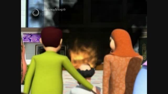 کانون نگین تبلیغات - سازمان آتش نشانی