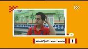 فیلم محسن حسن زاده-شعر و شاعری-برنامه فرش سپید