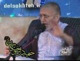 منصور ارضی-مناجات شب ولادت امام حسن مجتبی 1390