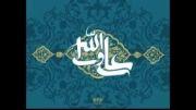 علی اسدالله (شاهکار محمود کریمی سال 1390)