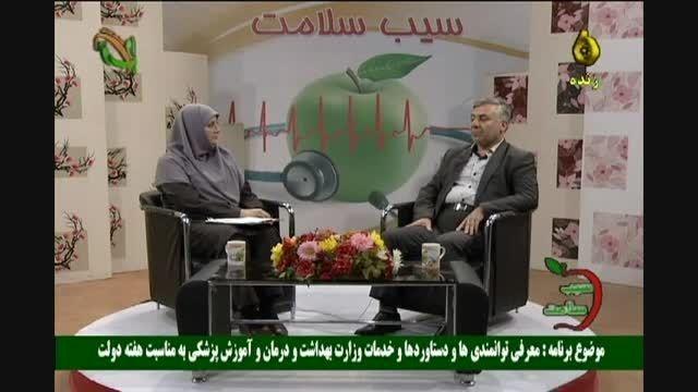 دستاوردهای دولت تدبیر و امید در حوزه بهداشت و درمان