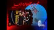 مداحی حضرت زهرا(س) -کریمی