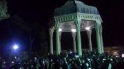 حافظیه هنگام تحویل سال و خواندن سرود ای ایران