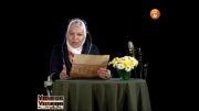متن خوانی اکرم محمدی و کنار تو با صدای مانی رهنما