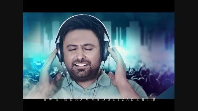 آهنگ جدید و هیت محمد علیزاده بنام همین که هست