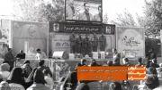 کلیپ عکس جشن بزرگ عید غدیرخم در بروجرد